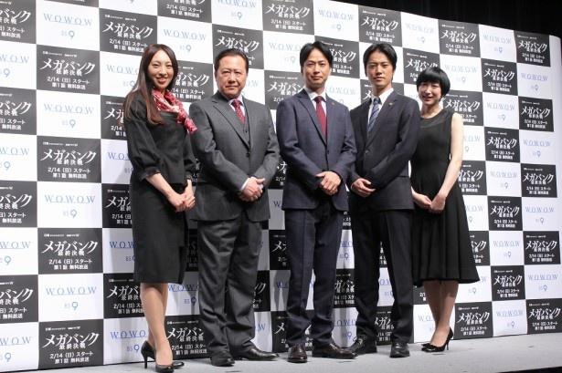 椎名は「第1話は無料放送です!」とドラマをアピールした