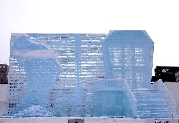 5丁目「毎日氷の広場」には台湾の奇岩・女王頭(クイーンズヘッド)と平渓派出所の大氷像を展示