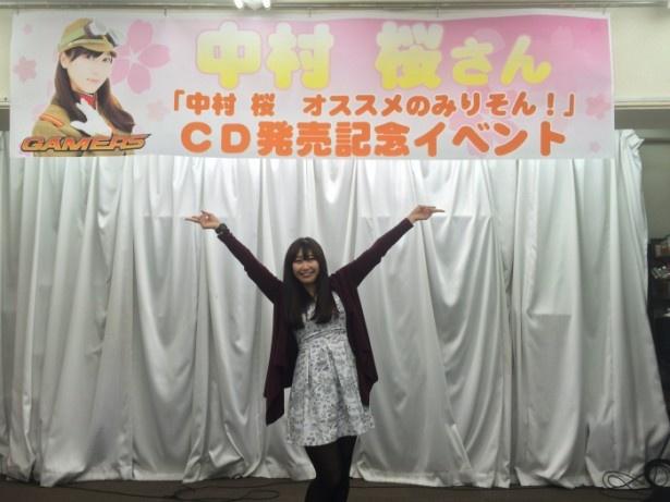 中村桜みりそんアルバム発売イベントに潜入!