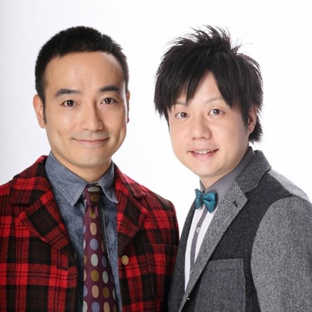 かもめんたる槙尾ユースケ(右)