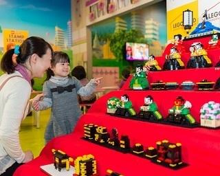 お台場の「レゴランド・ディスカバリー・センター東京」で「七段ひな人形飾り」が展示開始!