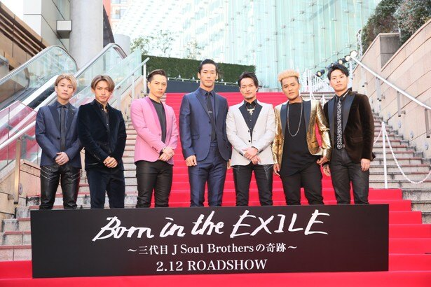 『Born in the EXILE 〜三代目 J Soul Brothersの奇跡〜』は2月12日(金)より公開
