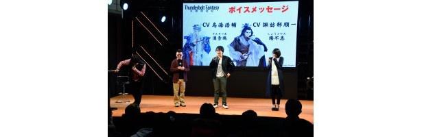 虚淵玄による人形劇「Thunderbolt Fantasy 東離劍遊紀」に出演者全員「想像を超えてすごい!」