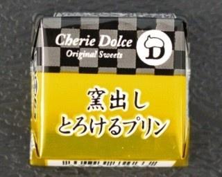 パッケージも高級感漂う「チロルチョコ チロル シェリエドルチェ窯出しとろけるプリン」(43円)