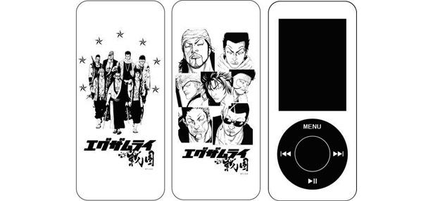 「エグザムライ 戦国 ipod シリコンケース(touch/nano/iphoneサイズ)」(2100円〜)。6月発売予定 ※画像は試作品。実際の商品と異なる場合あり