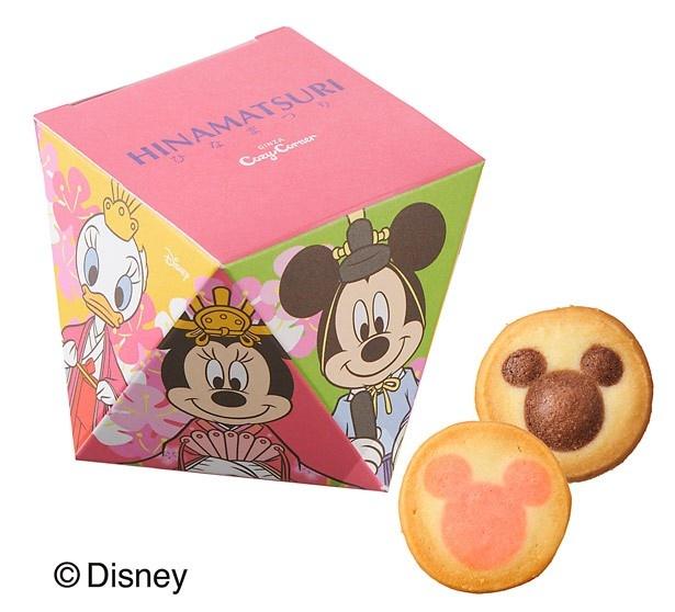 """ミッキーマウスのシルエット柄クッキー2種類を詰め合わせた「""""ディズニー""""ひなクッキー(2種6個入)」(378円)"""
