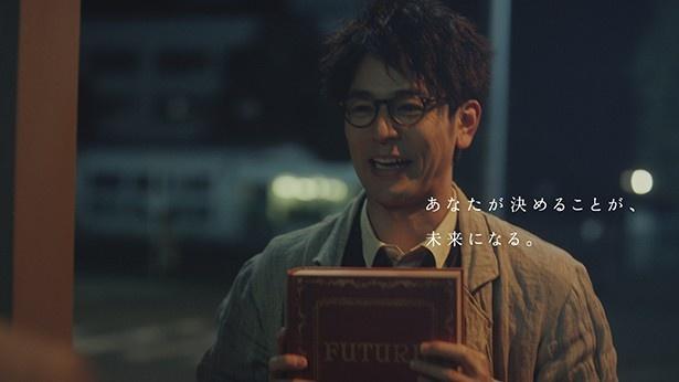 「FUTURE」と書かれた不思議な本を抱えている