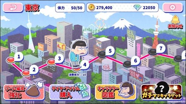 ボイスも近日実装予定!! 事前予約累計40万人「おそ松さん」Androidアプリ版配信開始!