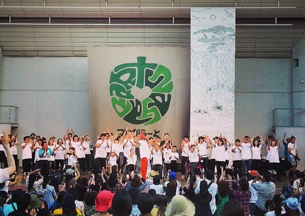 2016年5月29日(日) 開催。大阪城野外音楽堂にて