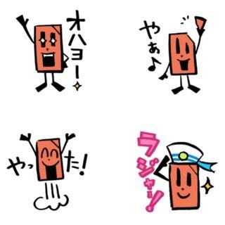 「Mr.ブリック in ハーバーテイル」LINEスタンプが登場!