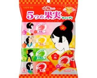 パッケージに小梅ちゃんの従姉妹たちも登場!5つの味をアソートした「小梅ちゃん5つの果実キャンディ」(想定小売価格・税抜200円)