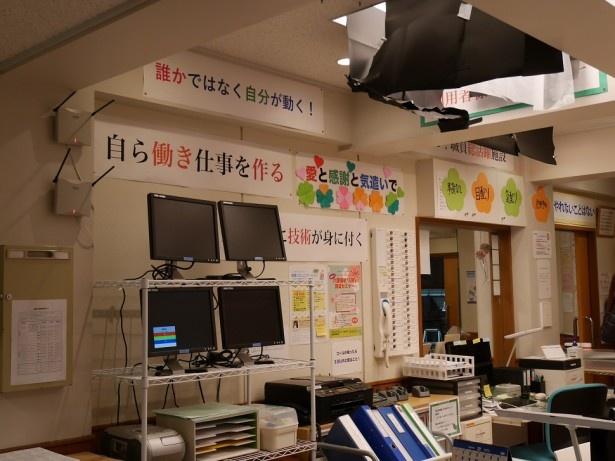 従業員側から見ると厳しさが垣間見える、音の働く介護施設。スローガンが随所に書かれている