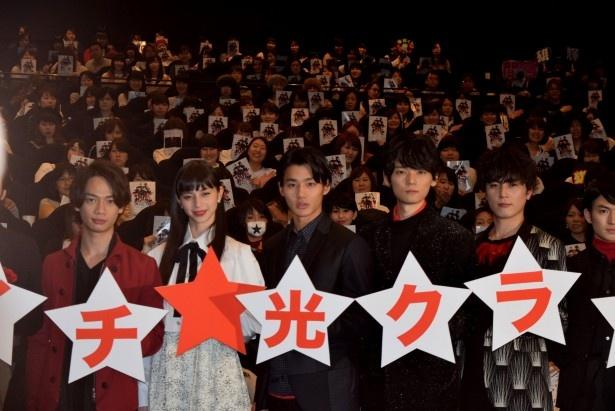 野村、古川、間宮ら旬のイケメン俳優がズラリとそろい、詰め掛けた観客から黄色い声援がやむことはなかった