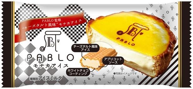 モナカイアス パブロ チーズケーキ
