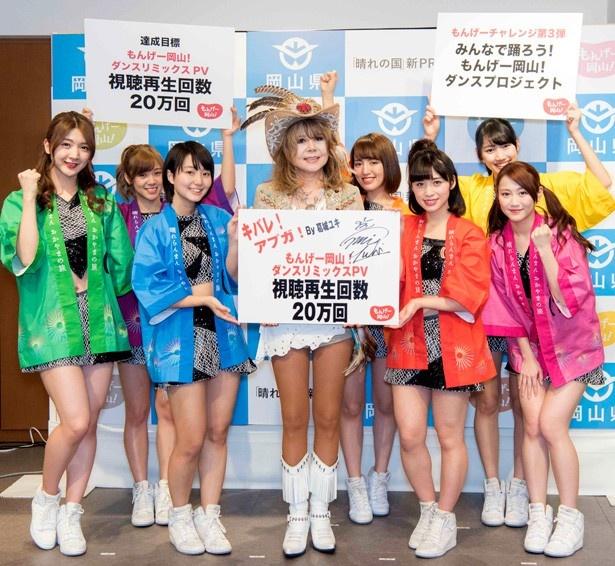 「もんげー岡山!ダンスプロジェクト」楽曲&振付発表会に出席した葛城ユキとアップアップガールズ(仮)