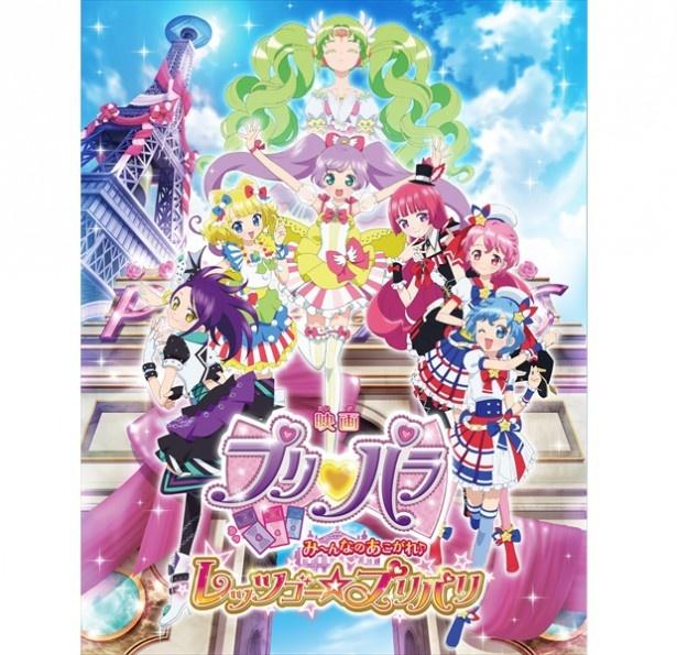 SKE48最新シングルが「プリパラ」劇場版の主題歌に!
