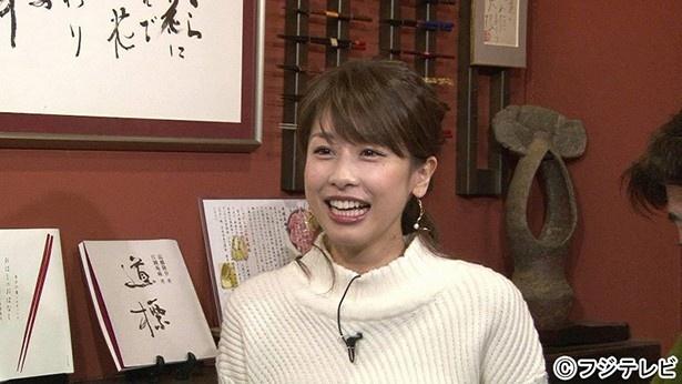 「ダウンタウンなう 2時間SP」に出演する加藤綾子アナ