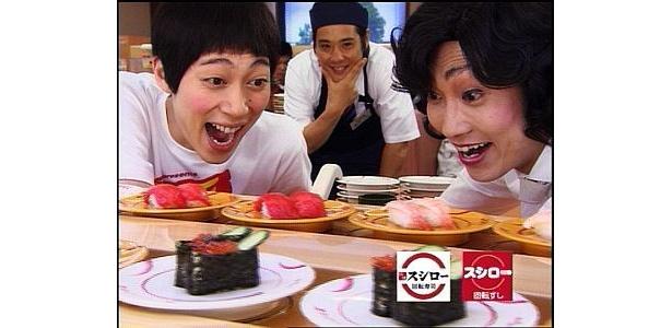 よしもと男前ランキング2009のTOP3「ライブスタンドボーイズ」をCMに起用