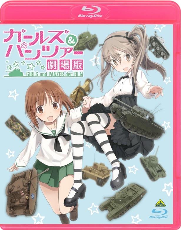 後日談を描いた特典OVAも収録!「ガルパン劇場版」BD&DVDが5月27日発売