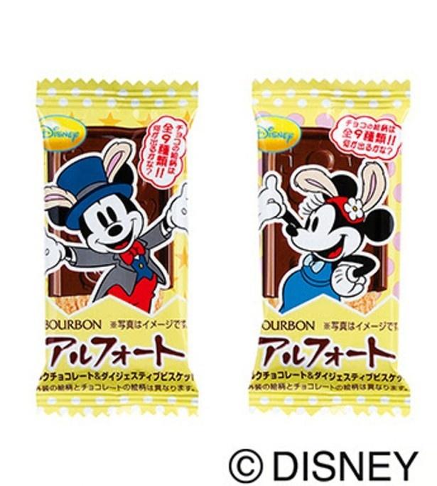 外装や中のチョコレートもディズニーデザインの「ディズニーアルフォート(イースター)」(希望小売価格・税別30円、15枚入税別450円)