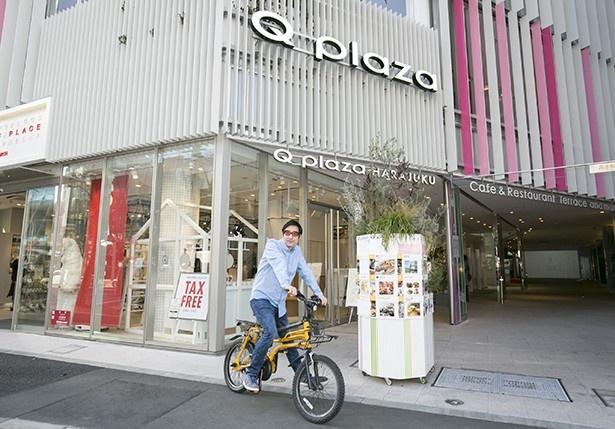 小宮山雄飛が「地元のなかの地元」というキュープラザ原宿へ、愛用の自転車で颯爽と登場!