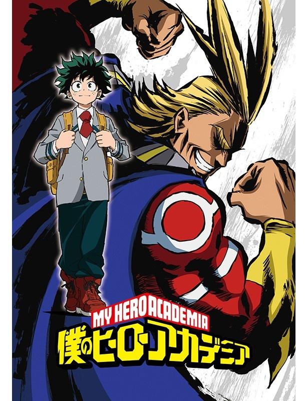 4月アニメ「僕のヒーローアカデミア」OPを歌うのはポルノグラフィティ!