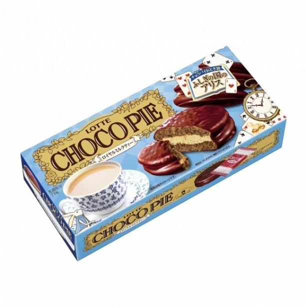 チョコパイ ロイヤルミルクティー アリス
