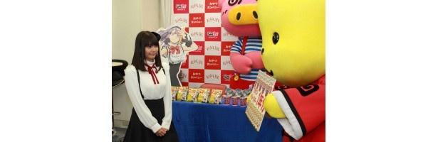 竹達彩奈が登場!「だがしかし」コラボ駄菓子記者会見