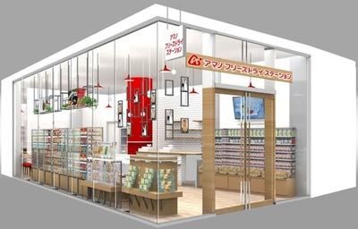 フリーズドライ食品を販売する「アマノフーズ」のアンテナショップが横浜ベイクォーターにオープン