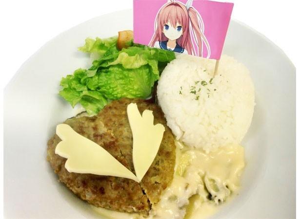 「蒼の彼方のフォーリズム」コラボカフェが秋葉原キュアメイドカフェに登場!