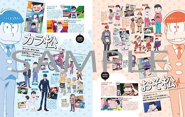 「ニュータイプ・ロマンス 2016 SPRING」の発売前重版が決定!「同級生」「おそ松さん」など人気作品の記事満載!!
