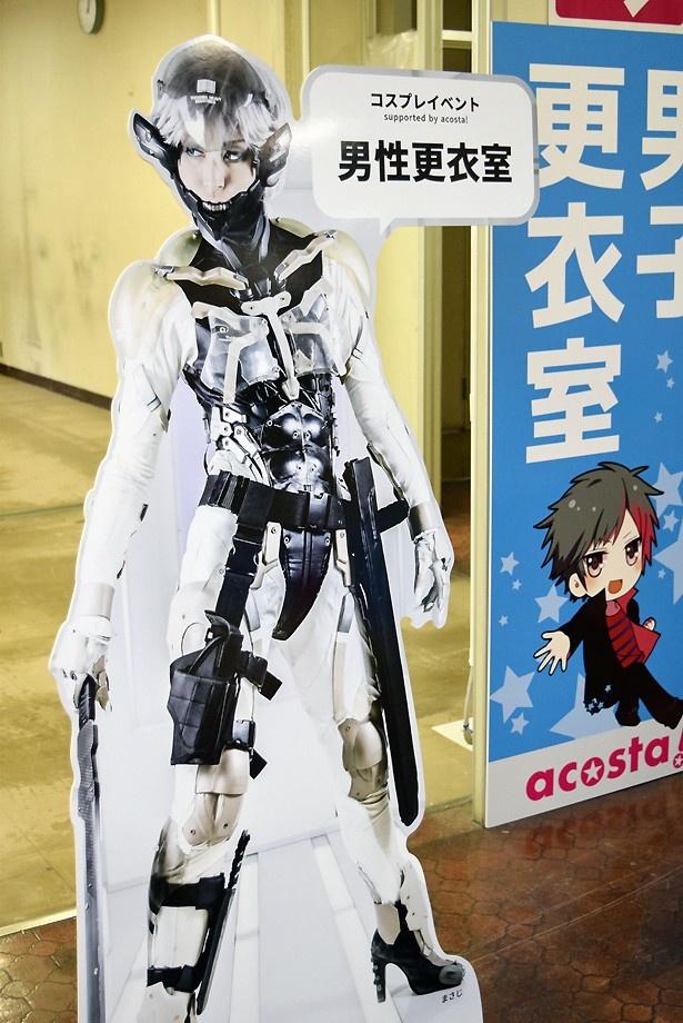 コスプレ美女の等身大パネル&痛車がお出迎え!「TOSHIMA Art/Culture Scene」レポート