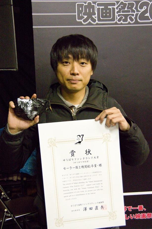 【写真を見る】ゆうばり市民賞を受賞した『セーラー服と機関銃 -卒業-』の前田弘二監督