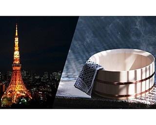 東京タワーに風呂!?レクサスが考える日本の文化