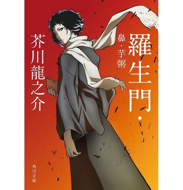 「文豪ストレイドッグス」4月6日から放送開始! PV第2弾も解禁!!