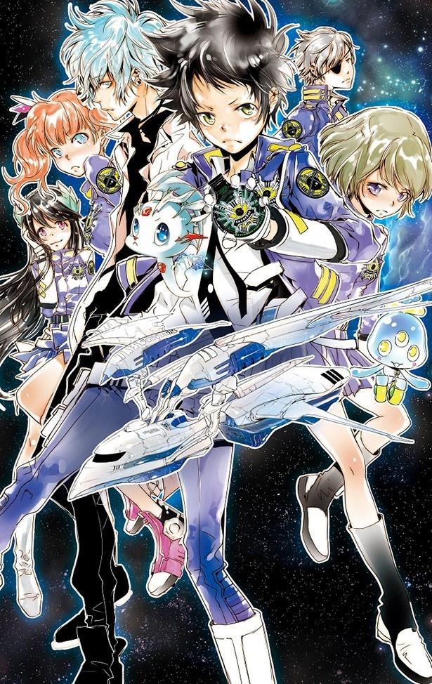 「エルドライブ【ēlDLIVE】」2017年テレビアニメ化決定! 天野明先生からコメントが到着