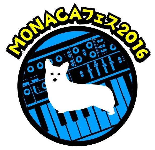 音楽クリエイター集団・MONACA主催のイベントが4.30に開催!「アイマス」「アイカツ!」など、アニメの枠を超えた豪華出演陣