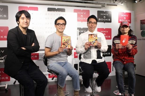 「SICKS―」のBlu-ray&DVD BOX発売記念イベントに登場した(左から)佐久間宣行プロデューサー、おぎやはぎ・矢作兼、小木博明と英勉監督