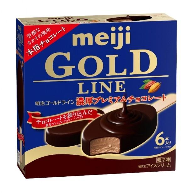 プレミアムチョコレートアイスを濃厚なチョコレートでコーティング!「meiji GOLD LINE 濃厚プレミアムチョコレート<マルチ>」(希望小売価格・税抜420円)