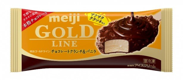【写真を見る】ザクザク食感のクランチが楽しめる「meiji GOLD LINE チョコレートクランチ&バニラ<スティック>」(希望小売価格・税抜130円)