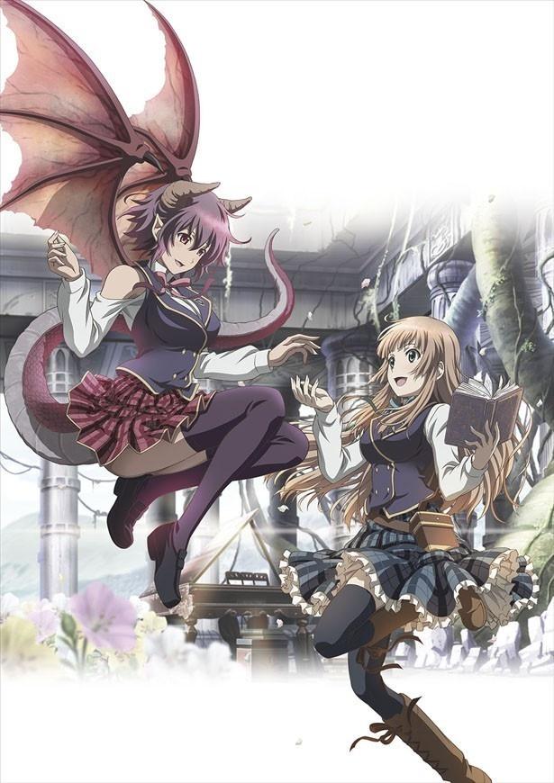 4月予定のTVアニメ「神撃のバハムート マナリアフレンズ」放送延期が発表