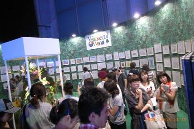 JICAの協力により、世界中の子供たちが描いた絵が展示された