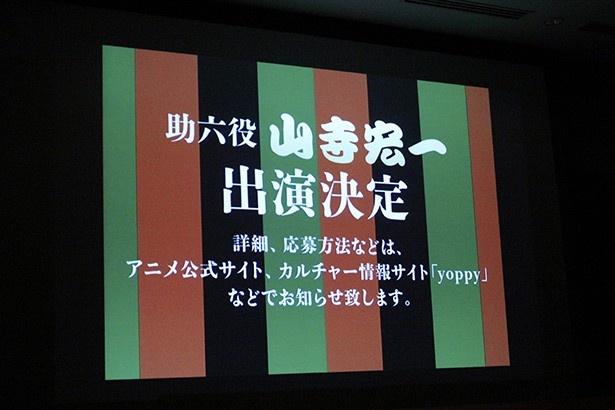 山寺宏一出演の「落語心中」イベント第3回は3月20日開催! 前日には小林ゆう出演のトークイベントも緊急決定!!