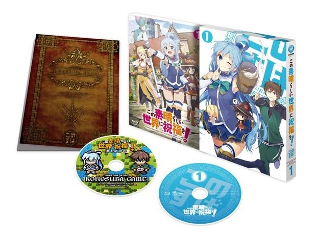 「この素晴らしい世界に祝福を!」BD&DVD第1巻が3月25日に発売! オリジナルRPGが付属