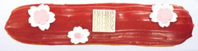 サクラ473円/ほんのりサクラが香るグリオットチェリークリーム入り