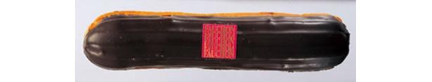 オ・ショコラ473円/濃厚なガナッシュクリームは甘党も大満足