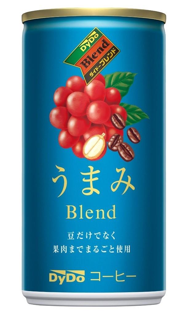 コーヒーチェリーを使用し、ダイドードリンコが新たなおいしさに挑戦した「ダイドーブレンド うまみブレンド」(希望小売価格・税抜115円)
