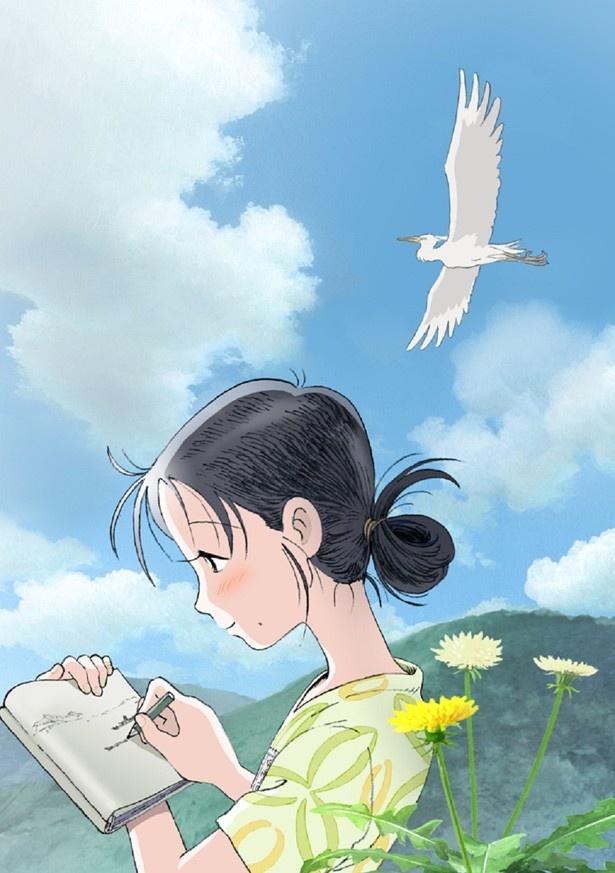 劇場アニメ「この世界の片隅に」の前売券第1弾がAnimeJapanで販売。特典は100p超の「パラパラ動画」