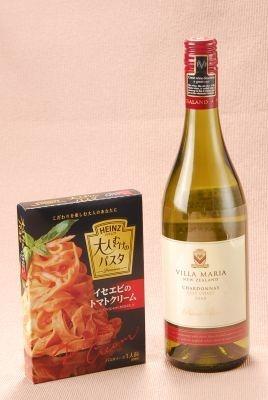 「イセエビのトマトクリーム」など3種類のパスタソースに合ったお酒を提案! 木樽熟成の辛口白ワイン「ヴィラマリア プライベートビン シャルドネ」