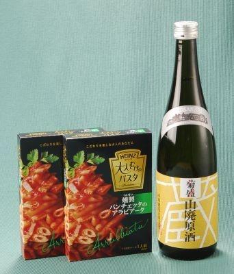 ベーコンのスモーキーな風味を引き立てる山廃仕込みの純米酒「山廃原酒」